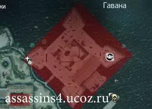 Освобождение пиратов в крепости Гаваны Сан Сальвадор де ла Пунта. Прохождение Assassins Creed 4: Black Flag в стелс.
