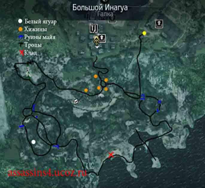 Подробная карта Большого Инагуа в Assassins Creed 4: Black Flag